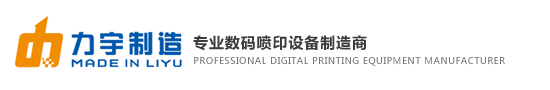 Anhui LIYU Computer Equipment Manufacturing Co.,ltd